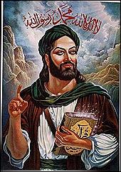 Muhammed_Persian_Icon