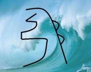 seiheiki-wave
